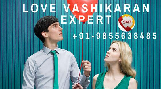 Famous Love Vashikaran Expert Baba Ji