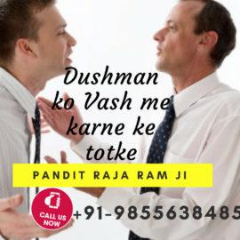 Dushman Ko Vash Mein Karne Ke Upay Totke Mantra